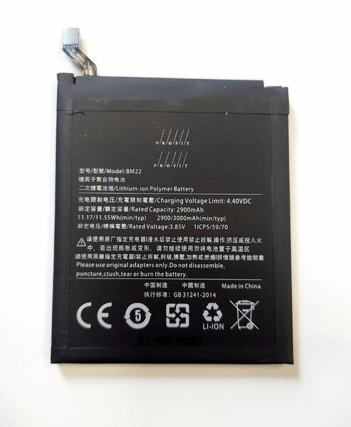 Аккумулятор Profit для Xiaomi Mi 5 (BM22)