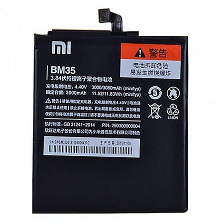 Аккумулятор для Xiaomi Mi4c, Mi 4c (BM35) оригинальный
