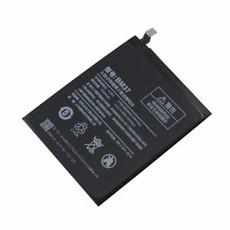 Аккумулятор для Xiaomi Mi5S Plus (BM37) оригинальный