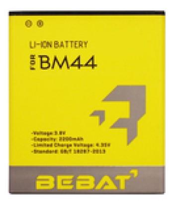 Аккумулятор Bebat для Xiaomi Redmi 2 (BM44)