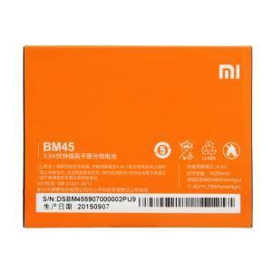 Аккумулятор для Xiaomi Redmi Note 2 (BM45) оригинальный