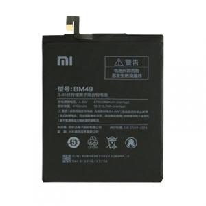 Аккумулятор для Xiaomi Mi Max (BM49) оригинальный