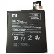 Аккумулятор для Xiaomi Redmi Pro (BM4A) оригинальный