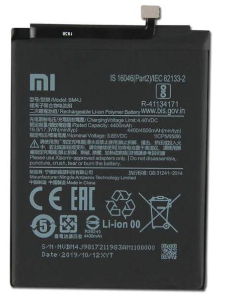 Аккумулятор для Xiaomi Redmi Note 8 Pro (BM4J) оригинальный
