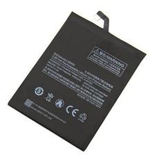 Аккумулятор для Xiaomi Mi Max 2 (BM50) оригинальный