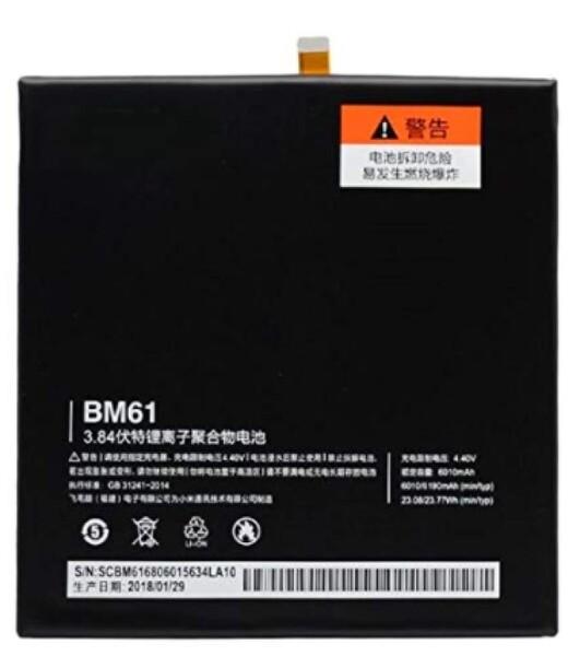 Аккумулятор для Xiaomi Mi Pad 2 (BM61) оригинальный