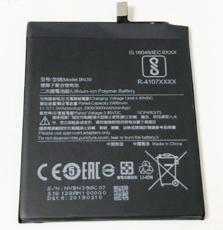 Аккумулятор для Xiaomi Mi Play (BN39) оригинальный
