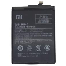 Аккумулятор для Xiaomi Redmi 4 Pro (BN40) оригинальный