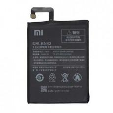 Аккумулятор для Xiaomi Redmi 4 (BN42) оригинальный
