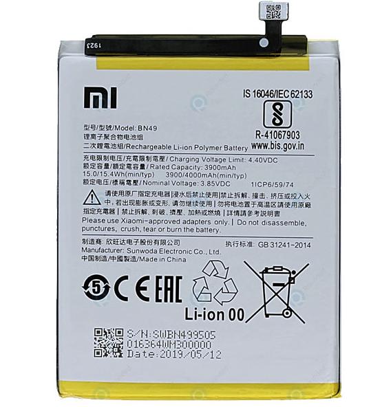 Аккумулятор для Xiaomi Redmi 7A (BN49) оригинальный