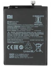 Аккумулятор для Xiaomi Redmi 8A (BN51) оригинальный