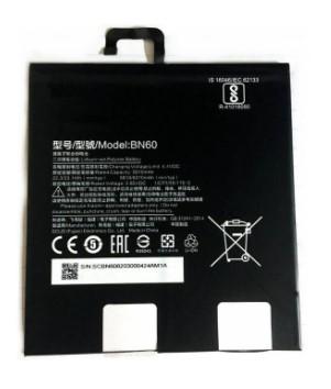 Аккумулятор для Xiaomi Mi Pad 4 (BN60) оригинальный