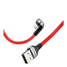 Кабель USB - Lightning для Apple iPhone, iPad Baseus, цвет: красный, 2м