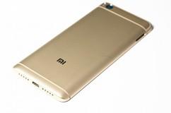 Задняя крышка для Xiaomi Mi5s цвет: золото