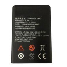 Аккумулятор для ZTE Blade L110 (Li3814T43P3h634445) оригинальный