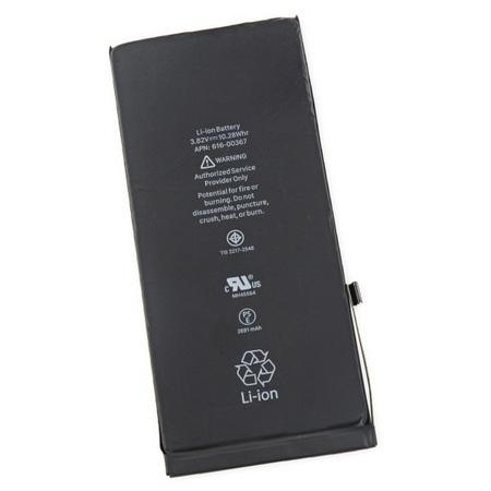 Аккумулятор для Apple iPhone 8 Plus (616-00367) оригинальный