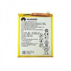 Аккумулятор для Huawei Y6 2018 (ATU-L21) (HB366481ECW) оригинальный