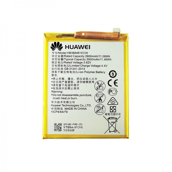 Аккумулятор для Huawei Nova 2 Lite (HB366481ECW) оригинальный