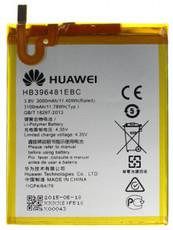 Аккумулятор для Huawei Y6 II (CAM-L21) (HB396481EBC) оригинальный