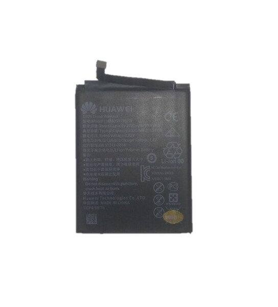 Аккумулятор Bebat для Huawei GR3 2017 (DIG-L21) (HB405979ECW)