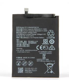 Аккумулятор для Huawei GR3 2017 (DIG-L21) (HB405979ECW) оригинальный