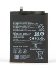 Аккумулятор для Huawei Honor 8S 2019 (KSA-LX9) (HB405979ECW)
