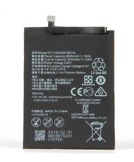 Аккумулятор для Huawei Nova (G9) (CAN-L11) (HB405979ECW) оригинальный