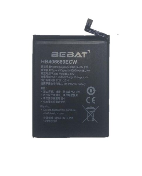 Аккумулятор Bebat для Huawei Y9 2019 (HB406689ECW, HB396689ECW)