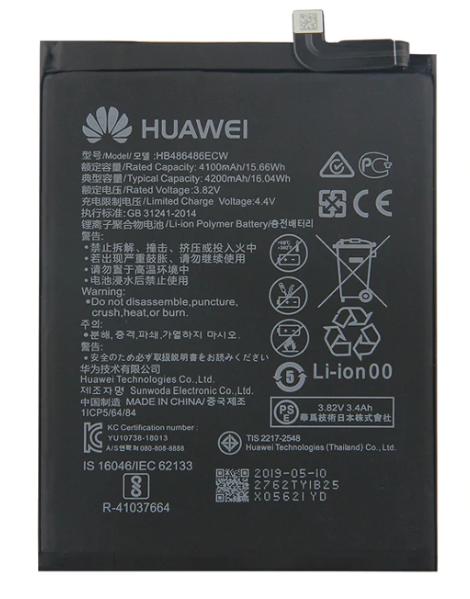 Аккумулятор для Huawei Mate 20 Pro (HB486486ECW) оригинальный