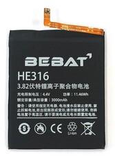 Аккумулятор Bebat для Nokia 6.1 (HE316, HE317)
