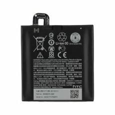 Аккумулятор для HTC U Play (B2PZM100) оригинальный