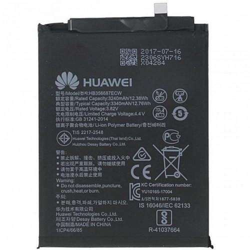 Аккумулятор для Huawei P Smart Plus (Nova 3i) (HB356687ECW) оригинальный