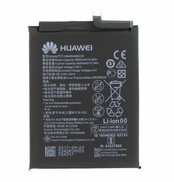 Аккумулятор для Huawei Y9 Prime 2019 (HB436486ECW) оригинальный