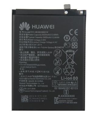Аккумулятор для Huawei Honor 10 Lite (HB396286ECW) оригинальный