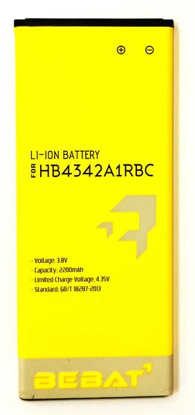 Аккумулятор Bebat для Huawei Y5 II Y5-2 (HB4342A1RBC)