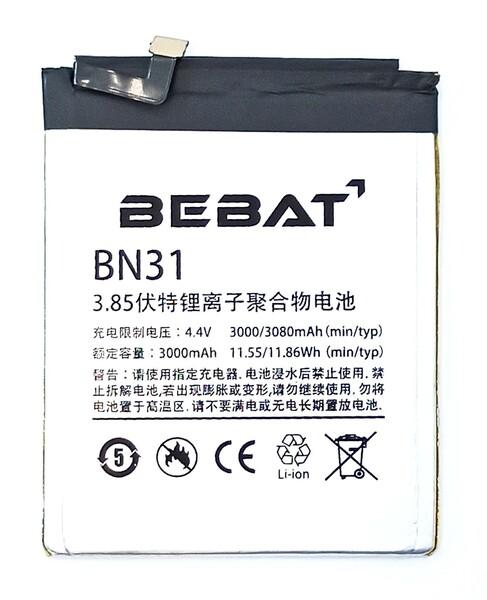 Аккумулятор Bebat для Xiaomi Redmi Note 5a, Redmi Note 5a Prime (BN31)