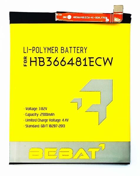Аккумулятор Bebat для Huawei P8 Lite 2017 (HB366481ECW)