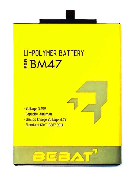 Аккумулятор Bebat для Xiaomi Redmi 4x (BM47)