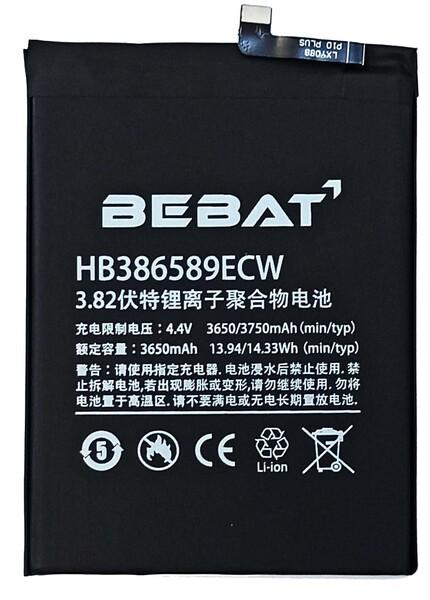 Аккумулятор Bebat для Huawei Nova 4 (VCE-AL00) (HB386589ECW)