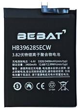 Аккумулятор Bebat для Huawei P20 (HB396285ECW)