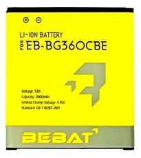 Аккумулятор Bebat для Samsung Galaxy Core Prime G360H , Galaxy Core Prime VE G361H (EB-BG360CBE)