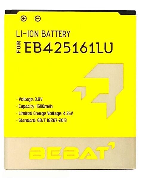 Аккумулятор Bebat для Samsung Galaxy Ace 2 i8160 i8162 (EB425161LU)