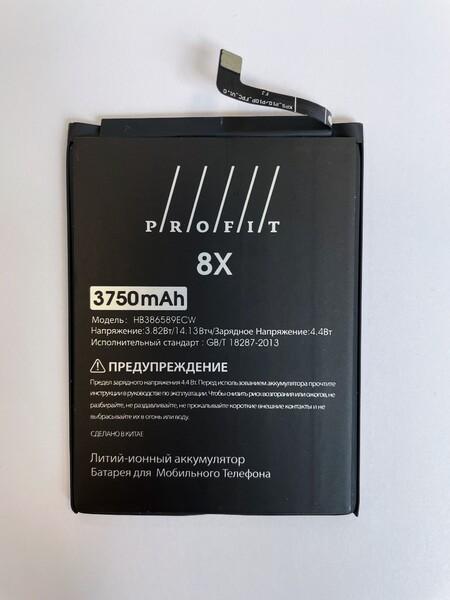 Аккумулятор Profit для Huawei P10 Plus (HB386589ECW, HB386590ECW)