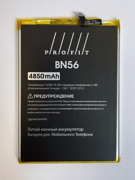 Аккумулятор Profit для Xiaomi Redmi 9c (BN56)