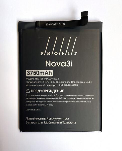 Аккумулятор Profit для Huawei Nova 3i (HB356687ECW)