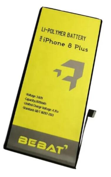 Аккумулятор Bebat для Apple iPhone 8 Plus (616-00367)