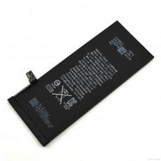 Аккумулятор для Apple iPhone 6s (616-00036, 616-00033, IF314-011-1) оригинал