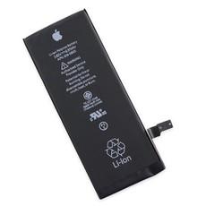 Аккумулятор для Apple iPhone 7 Plus (616-00249, 616-00250) оригинал