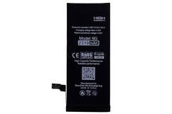 Аккумулятор для Apple Iphone 6 (616-0804, 616-0805, 616-0806, 616-0807, 616-0808, 616-0809) усиленный