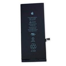 Аккумулятор для Apple iPhone 6 Plus (A1522) (616-0765, 616-0770, 616-0772) оригинальный